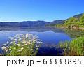 余呉湖の風景 63333895