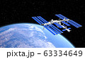 ISS国際宇宙ステーション perming3DCGイラスト素材 63334649