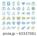 Medical material set 63337061