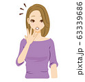 驚く女性 63339686