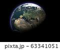 地球(ヨーロッパ) 63341051