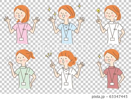 幸福的年輕女人穿白大褂套 63347445