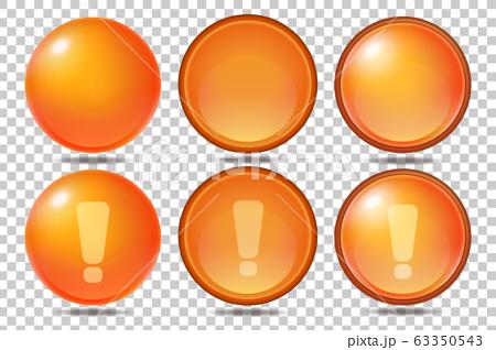橙色圖標按鈕驚喜標記集 63350543