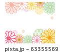 菊の花 和柄 フレーム バナー 背景 63355569