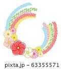 菊と梅の花 和柄 束ね熨斗風 フレーム 63355571