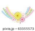 菊と梅の花 和柄 束ね熨斗風 フレーム 63355573