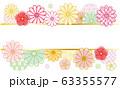 和柄 菊と梅の花 フレーム  63355577