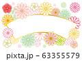 縁起物 和柄 菊と梅の花 フレーム 扇 63355579