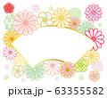 縁起物 和柄 菊と梅の花 フレーム 扇 63355582