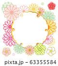 縁起物 和柄 菊と梅の花 フレーム 雪輪 63355584