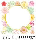 縁起物 和柄 菊と梅の花 フレーム 丸 63355587
