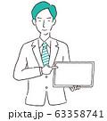 手描き1color スーツの男性 タブレットで紹介 63358741