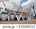 東大阪市花園ラグビー場 63360613