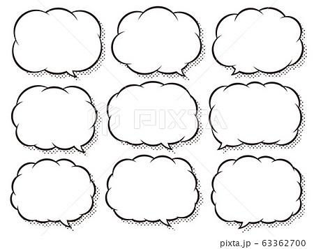 しっぽの位置を変えられる 雲もこもこのコミック風ふきだしセット 63362700