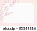 背景素材_ソメイヨシノ 63363830