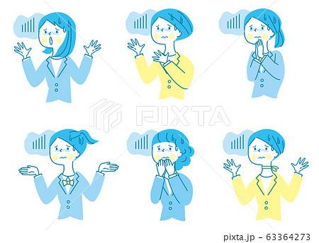 怖る若い女性 ビシネス スーツ セット 63364273