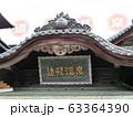 歴史ある道後温泉 63364390