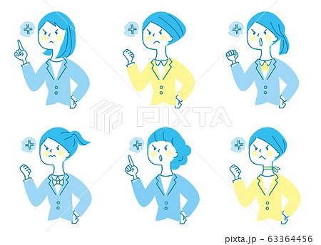怒る若い女性 ビジネス スーツ セット 63364456
