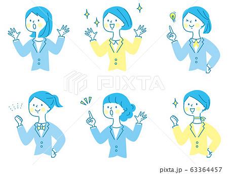 喜ぶ若い女性 ビジネス スーツ セット 63364457