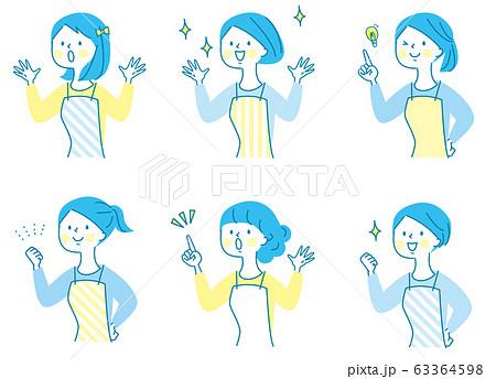喜ぶ若い女性 エプロン セット 63364598