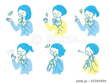 スマホ 笑顔 若い女性 ビジネススーツ 63364904