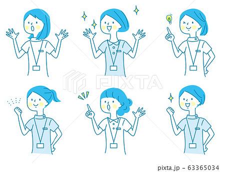 喜ぶ若い女性 白衣 セット 63365034