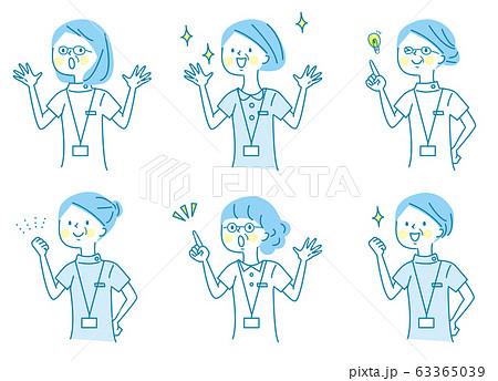 喜ぶシニア女性 白衣 セット 63365039