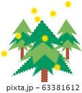 杉 花粉 花粉症 63381612