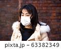 マスクをした女性 63382349