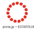 りんご フレーム 63385918