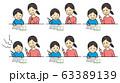 勉強する親子 63389139
