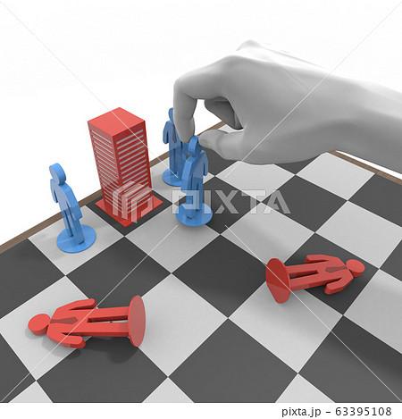 マーケットシェアを奪う。ライバル会社を倒す。3Dレンダリング 63395108