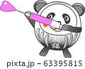 ダルマ型のパンダ:019 63395815