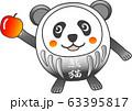 ダルマ型のパンダ:021 63395817