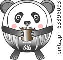 ダルマ型のパンダ:023 63396093
