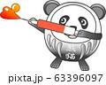 ダルマ型のパンダ:027 63396097