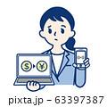 ビジネスウーマン OL 女性 ドル 円 FX パソコン スマホ 63397387