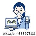 ビジネスウーマン OL 女性 ドル 円 FX パソコン スマホ 63397388