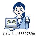 ビジネスウーマン OL 女性 ドル 円 FX パソコン スマホ 63397390