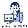 ビジネスウーマン OL 女性 ドル 円 FX パソコン スマホ 63397391