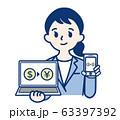 ビジネスウーマン OL 女性 ドル 円 FX パソコン スマホ 63397392