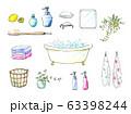 バスルーム 水彩イラスト 63398244