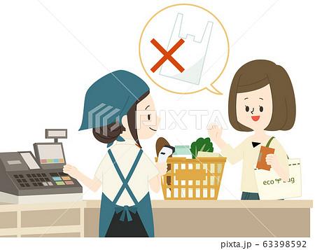 スーパーでプラスチック製レジ袋を断る女性 63398592