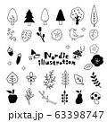 北欧 植物や家のイラストセット ベクター 63398747