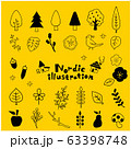 北欧 植物や家のイラストセット ベクター 63398748