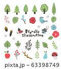 北欧 植物や家のイラストセット ベクター 63398749