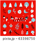 北欧 植物や家のイラストセット ベクター 63398750