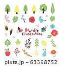 北欧 植物や家のイラストセット ベクター 63398752