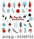 北欧 植物や家のイラストセット ベクター 63398754