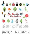 北欧 植物や家のイラストセット ベクター 63398755
